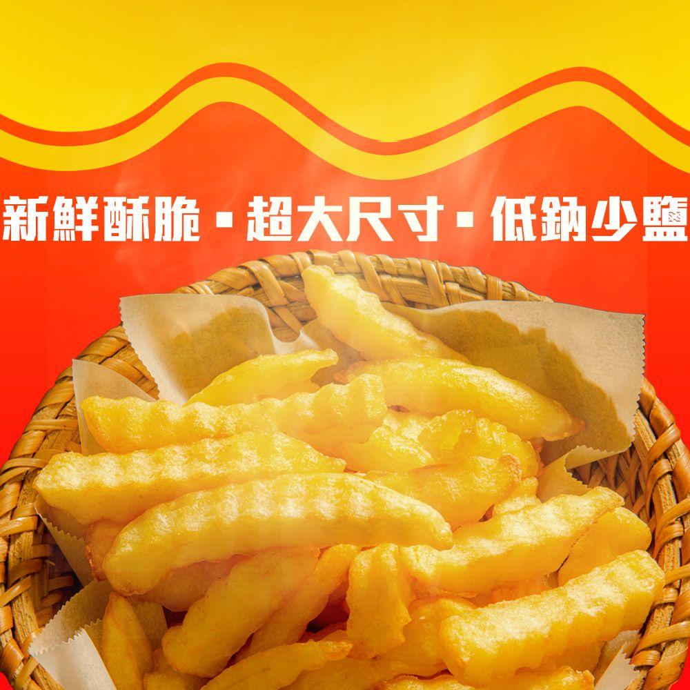 黃金波浪薯條300G