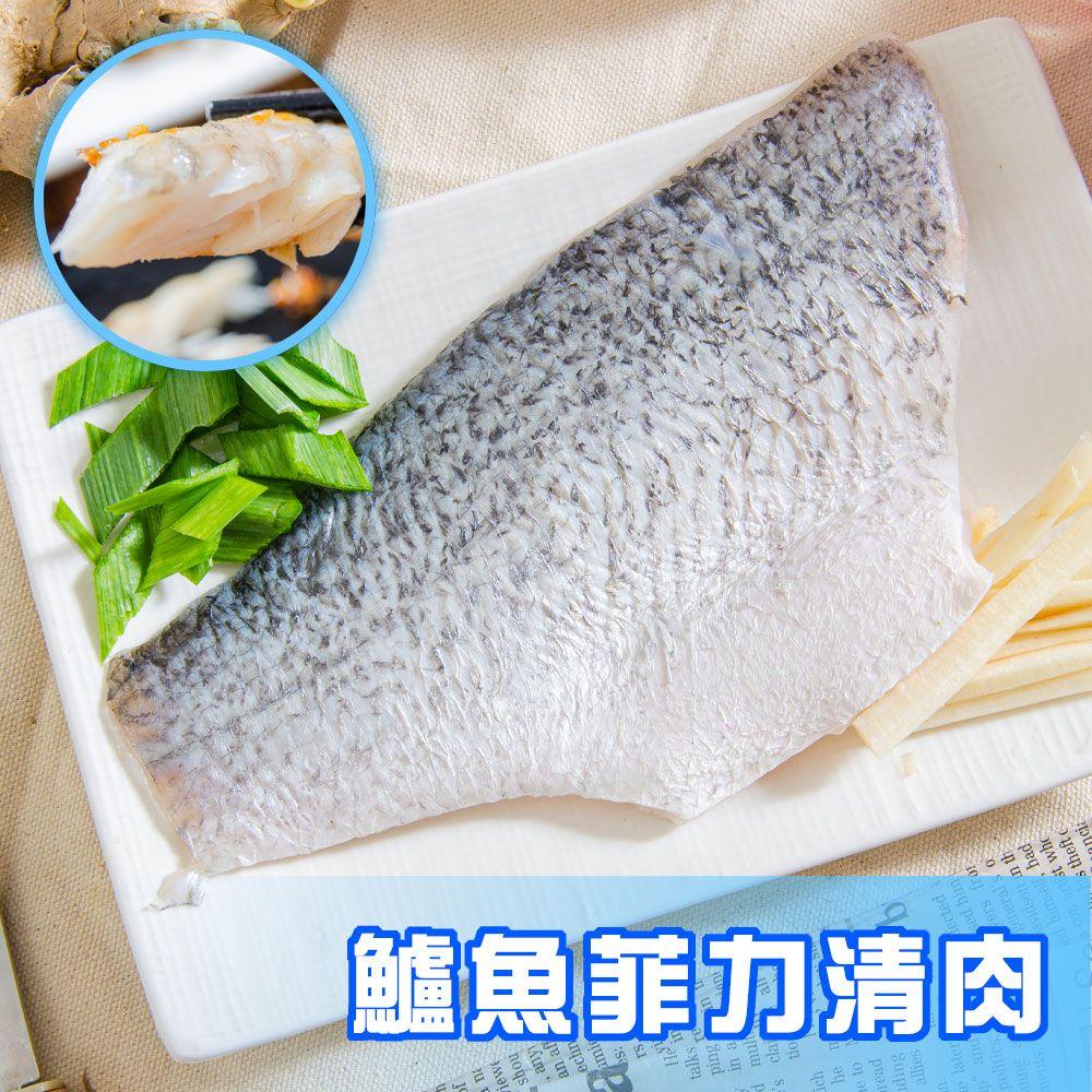 鱸魚菲力清肉 100-200g