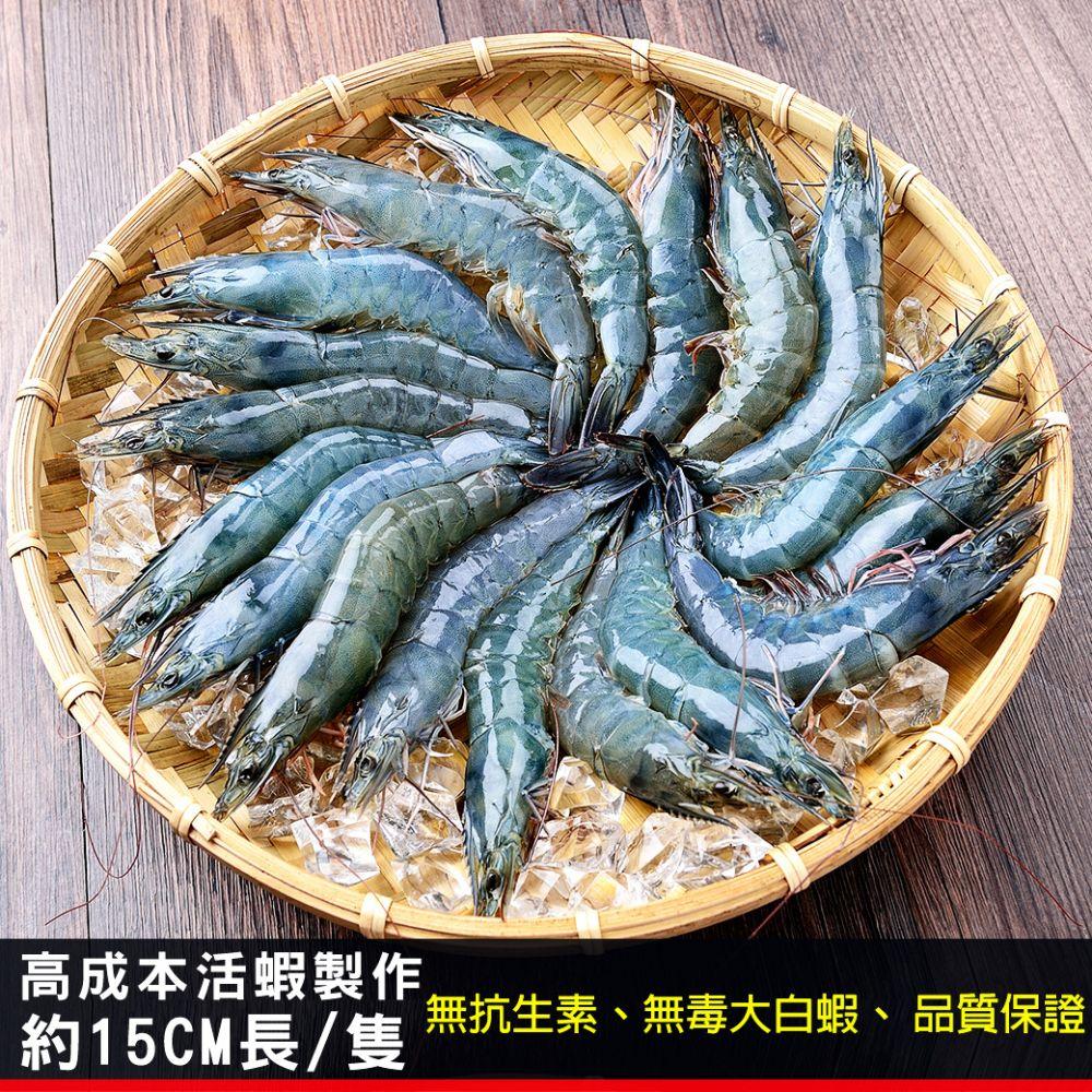 大份量鮮活白蝦700G  約21-28尾/盒