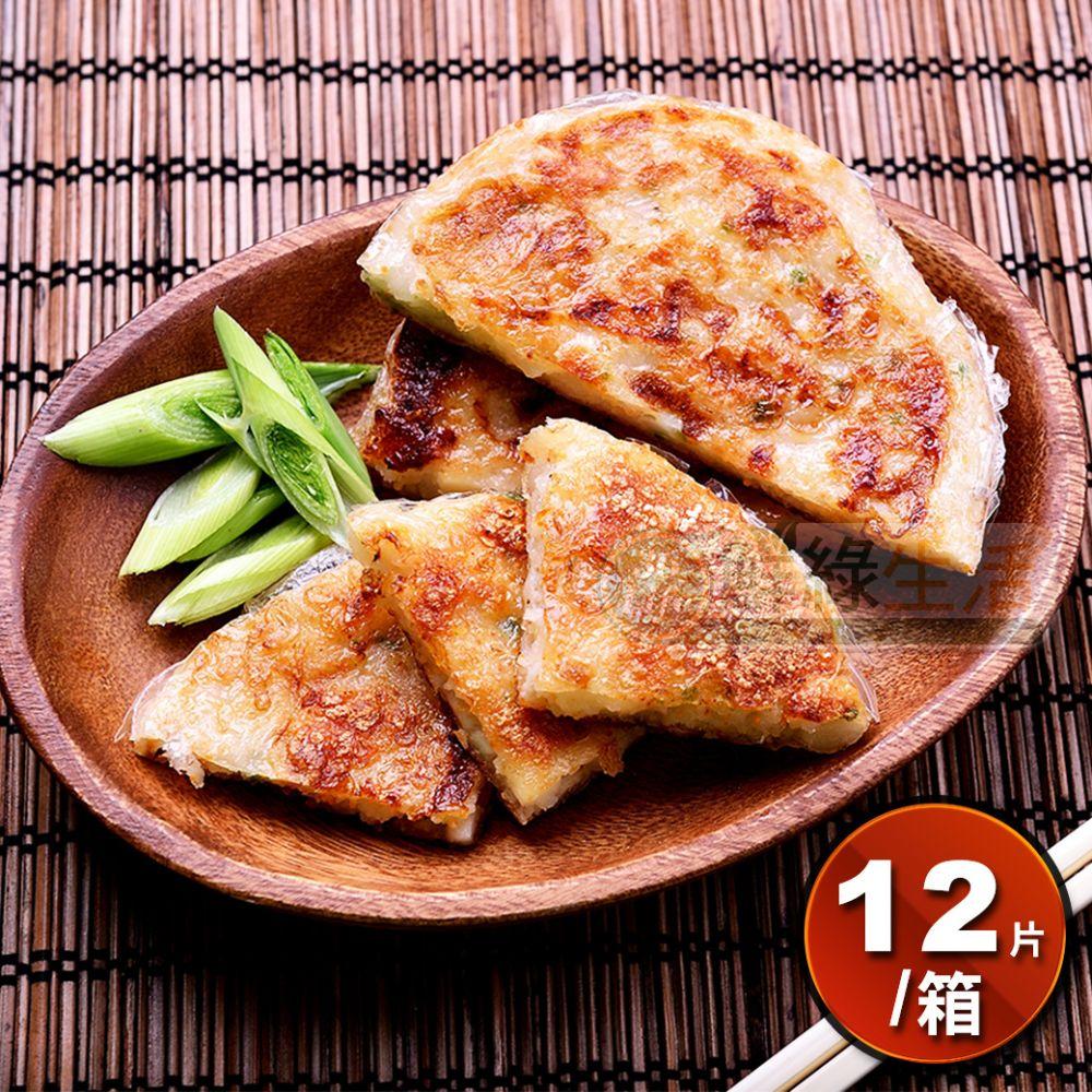 風味飛魚卵花枝餅(1箱12片)-免運