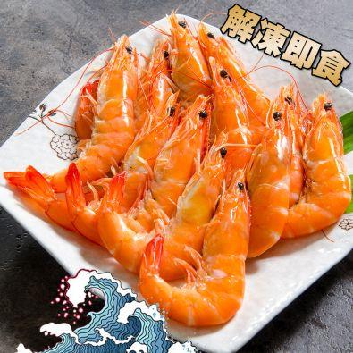 鮮甜熟白蝦12尾