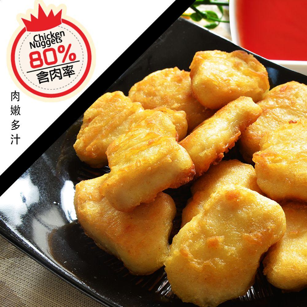 肉肉雞塊300g含肉率80%