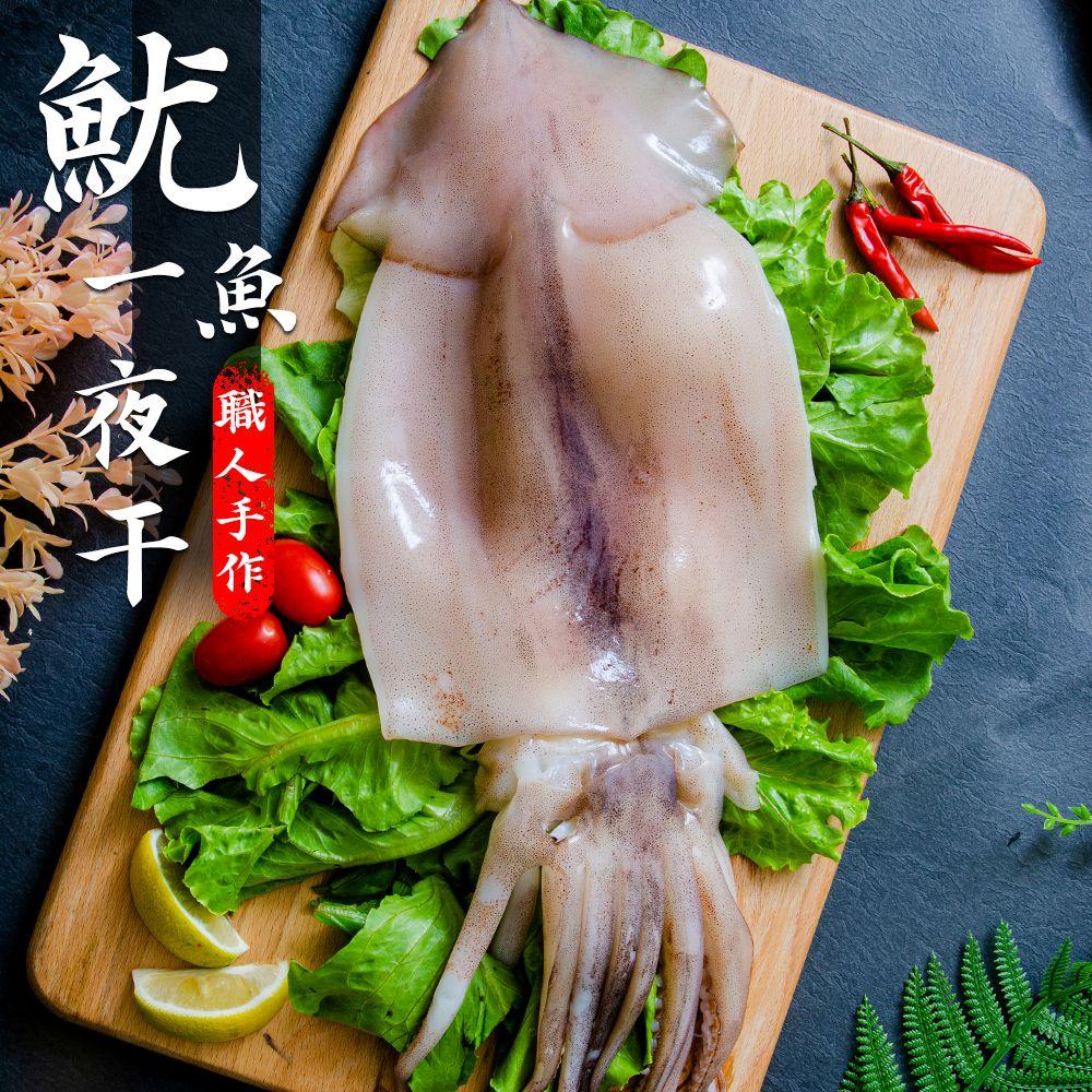 巨大王魷魚一夜干