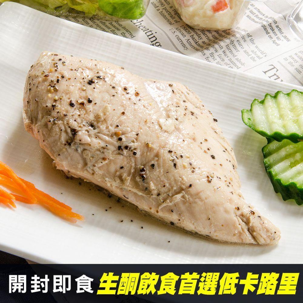 日式椒鹽雞胸肉150G