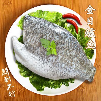 台灣金目鱸魚片 320g-360g