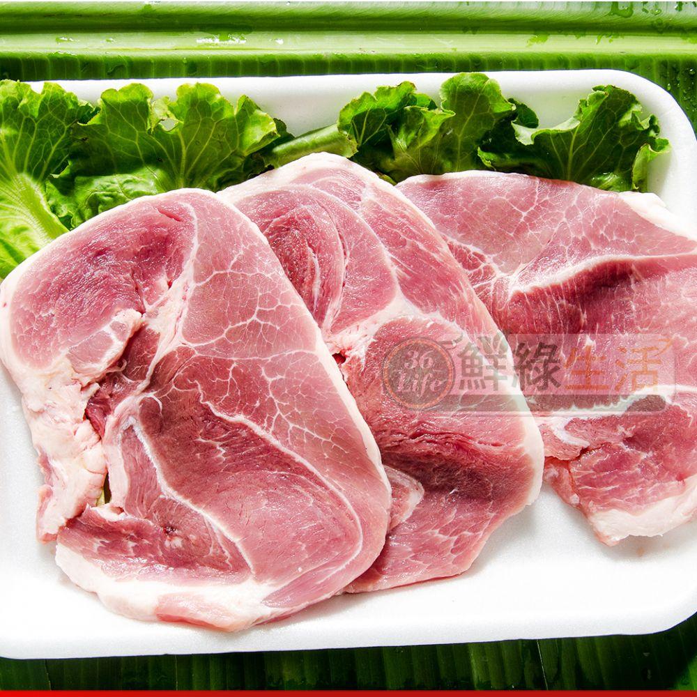 頂級台灣黑豚脥心肉