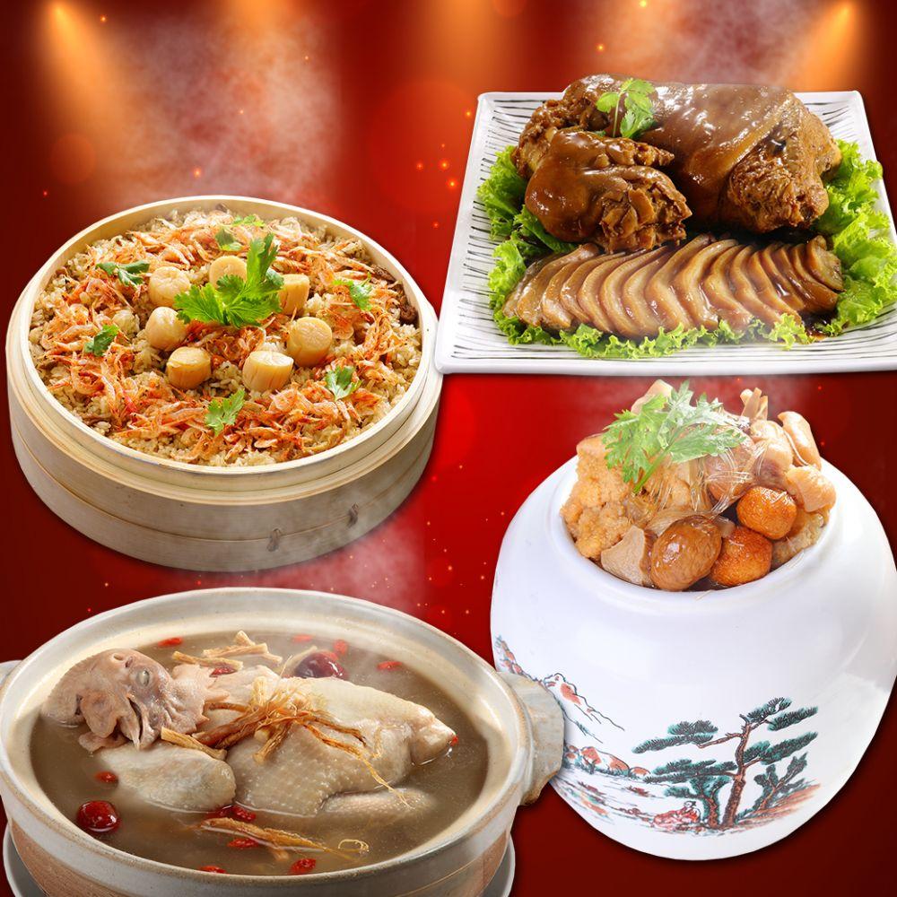 【年菜】四大天王年菜組1588元-約4-6人吃