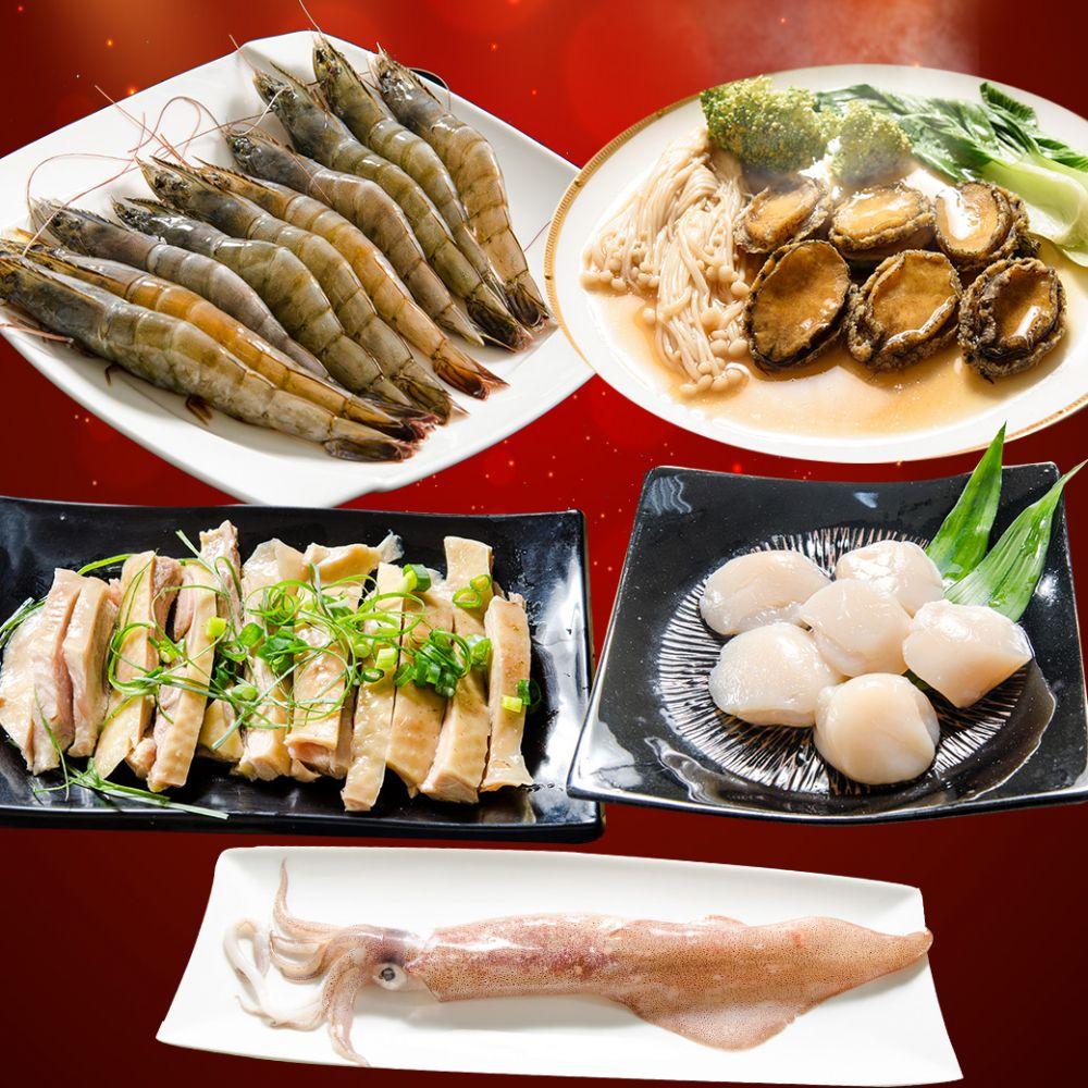 【年菜】小家庭高檔年菜組999元