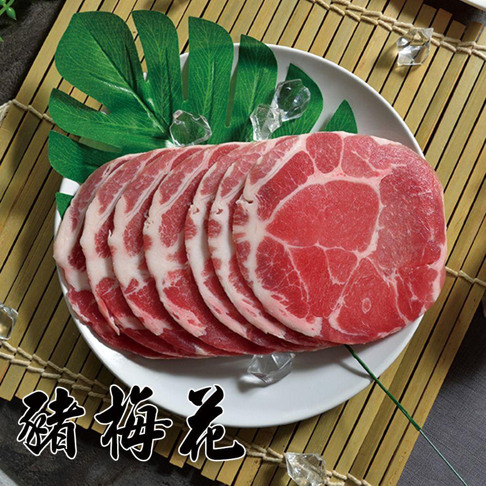 梅花豬燒烤片 300g
