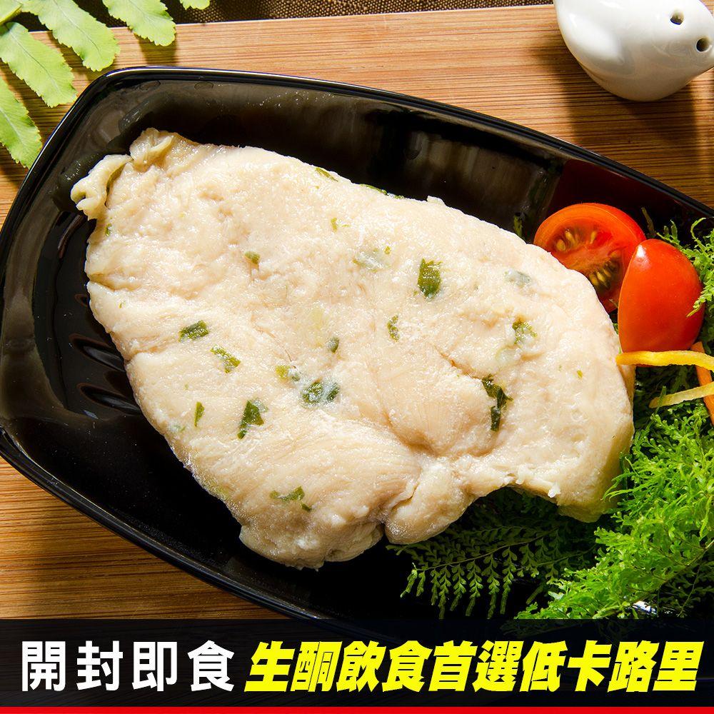 台式蔥燒雞胸肉150G