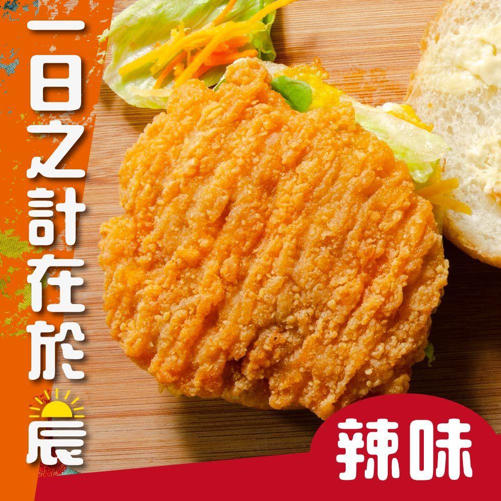 卡拉雞腿排(辣味)1.15KG