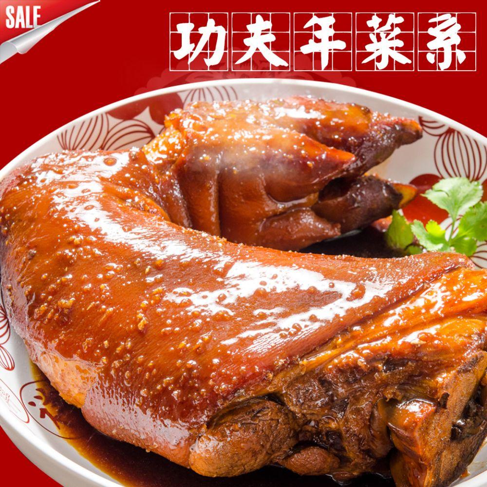 【年菜】富貴萬巒豬腳4-6人份