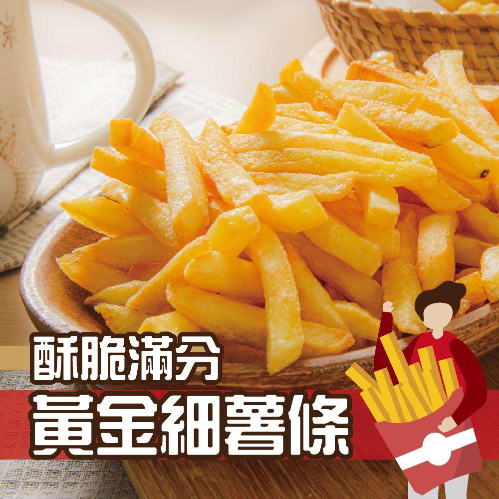 經典原味細薯300G